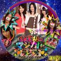 SKE48のマジカルラジオ