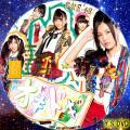 オキドキA CD