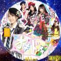 オキドキB CD