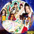 オキドキA DVD