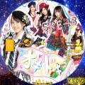 オキドキB DVD