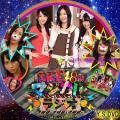 SKE48のマジカルラジオver.2