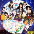 オキドキC DVD