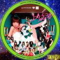 上からマリコ TYPE-K CD