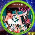 上からマリコ TYPE-K DVD