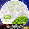 よっしゃぁ~行くぞぉ~!in 西武ドーム disc.4