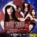 DUMP SHOW! disc1