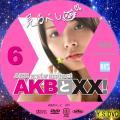 AKBとXX vol.6-1