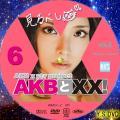 AKBとXX vol.6-2