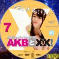 AKBとXX vol.7 disc.2