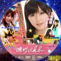 週刊AKB vol.13 DISC・1