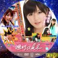 週刊AKB vol.13 DISC・1
