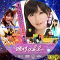 週刊AKB vol.13 DISC・2