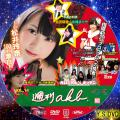 週刊AKB vol.14 DISC・1