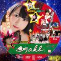 週刊AKB vol.14 DISC・1