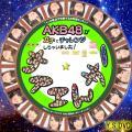 すイエンサー disc.2