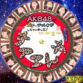 すイエンサー disc.4