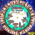すイエンサー disc.5