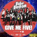 GIVE ME FIVE! (凡用)