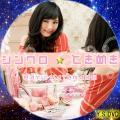 シンクロときめき TYPE・B CD