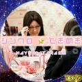 シンクロときめき TYPE・C CD