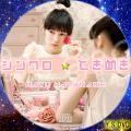 シンクロときめき TYPE・D CD