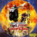 仮面ライダーW(ダブル)&ディケイド MOVIE大戦2010 ver.3