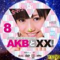 AKBとXX vol.8-1