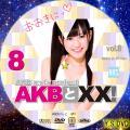 AKBとXX vol.8-2