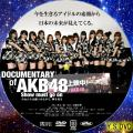 DOCUMENTARY of AKB48 Show must go on disc.4