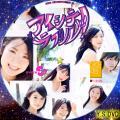 アイシテラブル! TYPE-B・CD