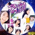アイシテラブル! TYPE-B・DVD