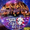 Team Ogi祭 2011 disc.1