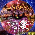 Team Ogi祭 2011 disc.2
