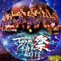 Team Ogi祭 2011 disc.3