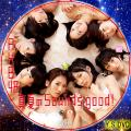 真夏のSounds good! TYPE-C.cd