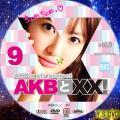AKBとXX vol.9-1