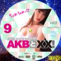 AKBとXX vol.9-2