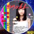 週刊AKB TV版凡用 ver.2-1