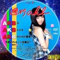 週刊AKB TV版凡用 ver.2-3
