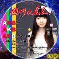 週刊AKB TV版凡用 ver.2-6