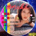 週刊AKB TV版凡用 ver.2-8