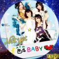 西瓜BABY TYPE-B CD