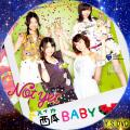 西瓜BABY TYPE-C CD