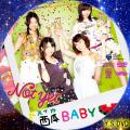 西瓜BABY TYPE-C DVD