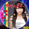 週刊AKB TV版凡用 ver.2-10