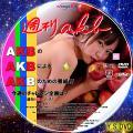 週刊AKB TV版凡用 ver.2-11