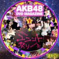 AKBマガジン9 disc.1