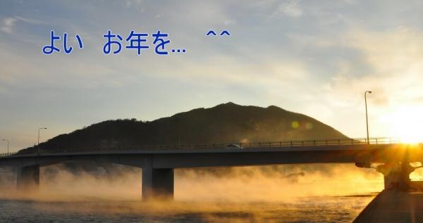 肱川20121214