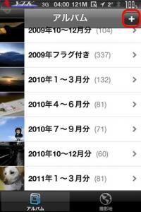 PhotoAlbum02.jpg